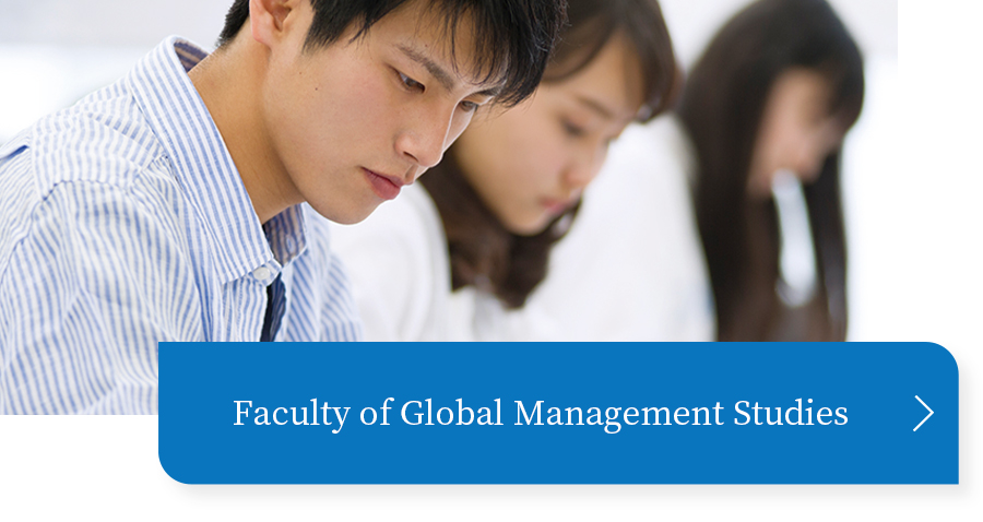 Faculty of Global Management Studies
