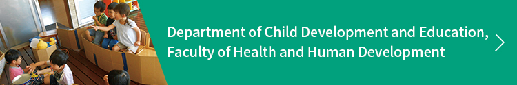Department of Child Development and Education, Faculty of Health and Human Development