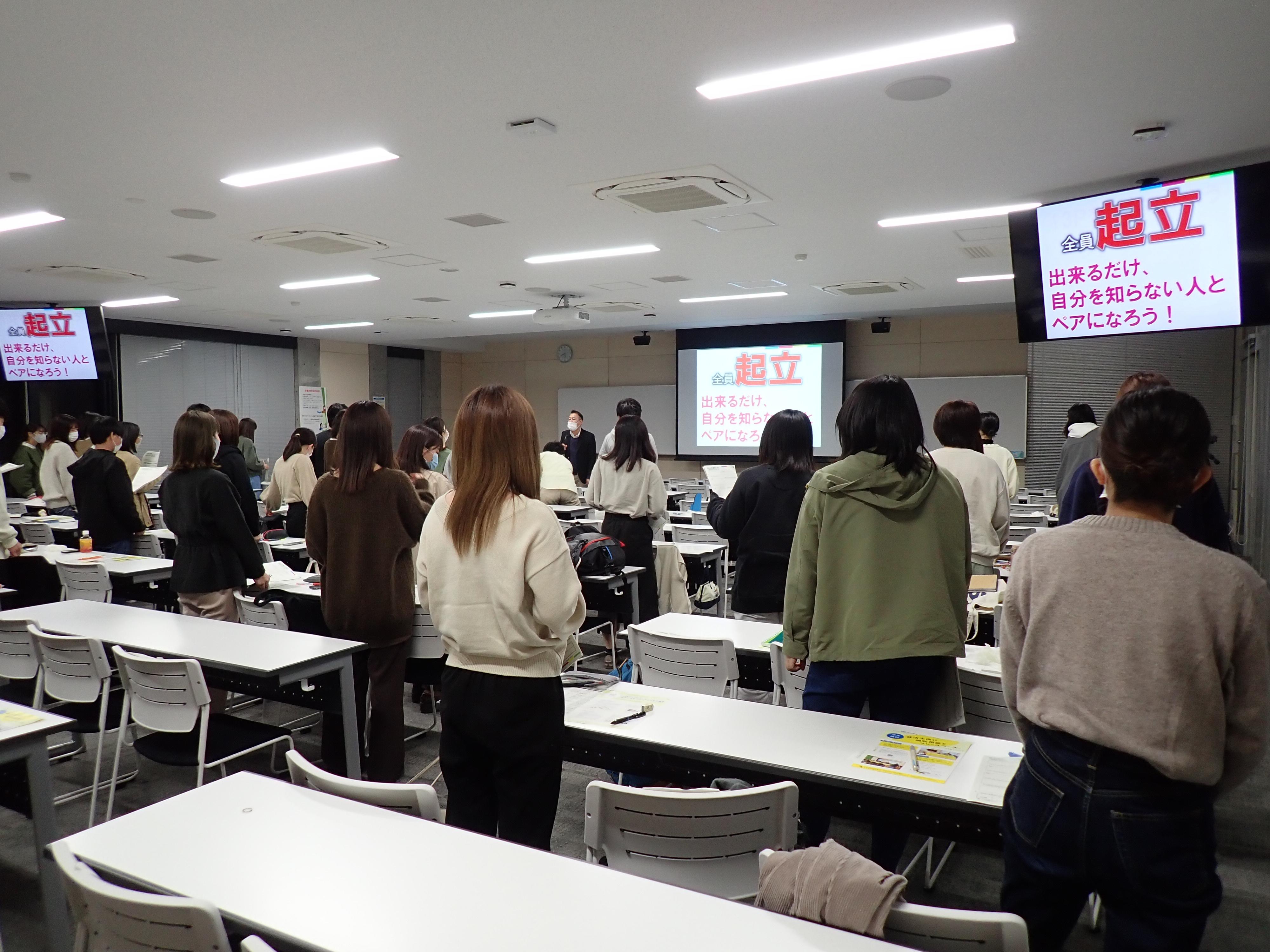 澤本講師の就職対策講座でのワークの様子