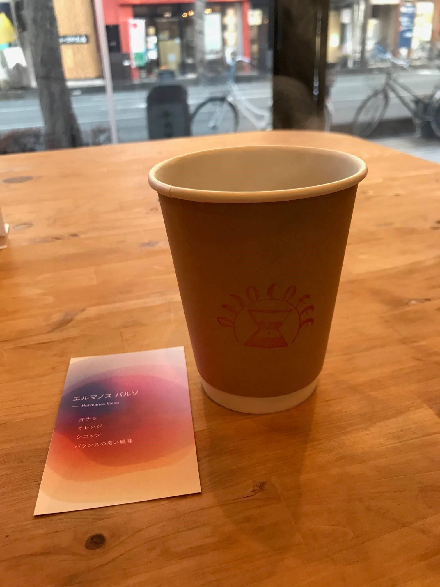 提供しているコーヒーの一例