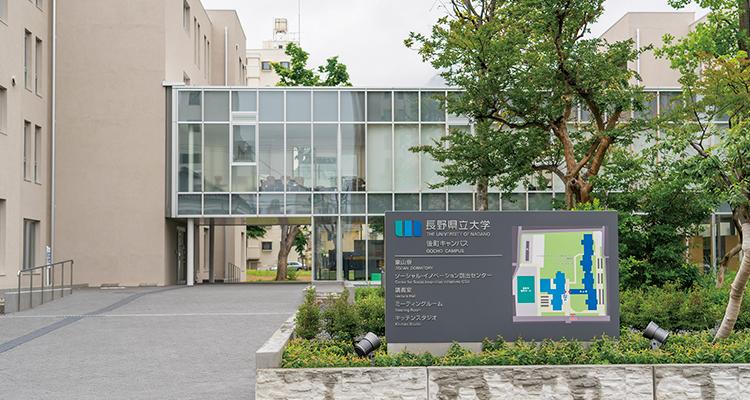 campus005.jpg