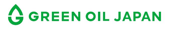 『GREEN OIL JAPAN(グリーンオイルジャパン)』宣言