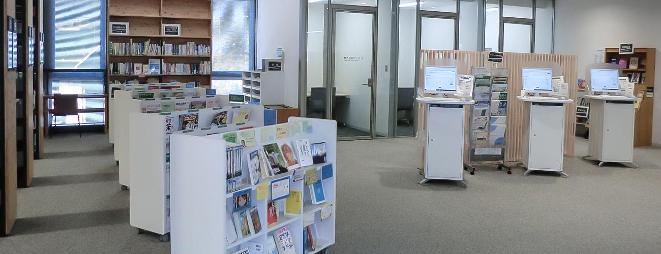図書館内の様子